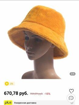 Головные уборы - Панама, шляпа женская зимняя искусственный мех, 0