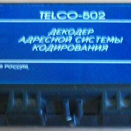 Кабели и разъемы - Telco 502 - декодер/дешифратор кабельного ТВ, 0