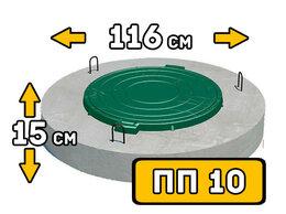 Железобетонные изделия - Плиты перекрытия колодца ПП 10 со встоенным…, 0