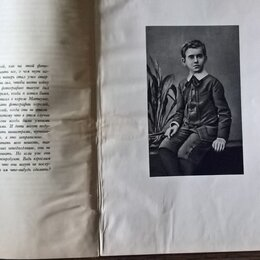 Детская литература - Книги СССР 1, 0