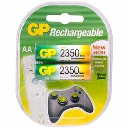 Батарейки - Аккумулятор GP АA (LR6) 2 шт., 0