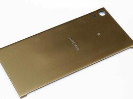 Корпусные детали - Задняя крышка Sony Xperia XA1 Ultra золото , 0