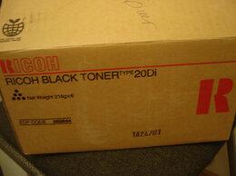 Чернила, тонеры, фотобарабаны - Тонер Ricoh Aficio тип 20di, 0