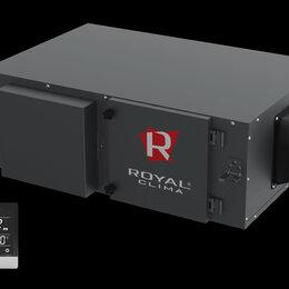 Вентиляция - Приточная установка Royal Clima Vento RCV-500 + EH-1700, 0