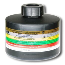 Средства индивидуальной защиты - Фильтр для противогаза  A2B2E2K2HGP3D, 0