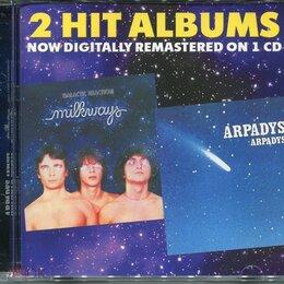 Музыкальные CD и аудиокассеты - Arpadys, Milkways – Arpadys / Galactic Reaction…, 0