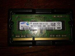 Модули памяти - Оперативная память(ОЗУ) Samsung ddr3 2Гб, 0