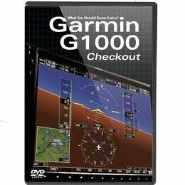 Видеофильмы - Курс Garmin G1000, учебник, инструкция, руководство, книга, обучение, 0