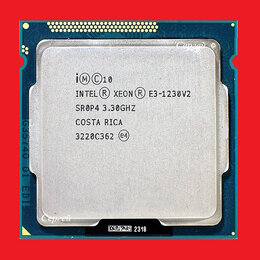 Процессоры (CPU) - Intel i7-3770 (Xeon E3-1230v2 ) /LGA 1155, 0