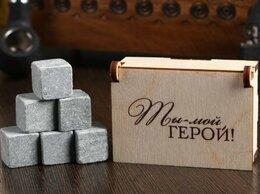 """Аксессуары - Кубики для виски """"Ты мой герой"""", 0"""