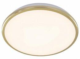 Люстры и потолочные светильники - Накладной светильник Citilux Луна CL702222W, 0