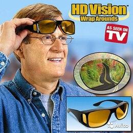 Очки и аксессуары - Водительские очки, 0