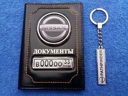 Обложки для документов - Обложка и брелок с номером и логотипом автомобиля, 0