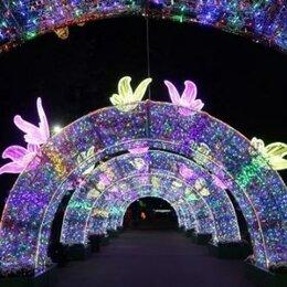 Новогодний декор и аксессуары - Световая Арка 660 см, многоцветная, 0