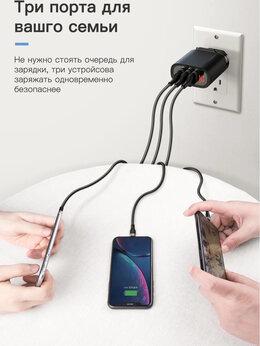 Зарядные устройства и адаптеры - Быстрая зарядка и кабель два метра!, 0