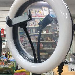 Фотовспышки - Световое кольцо 26 см со штативом и зеркалом, 0