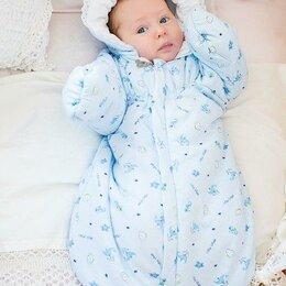 Постельное белье - Спальный мешок-кокон для ребенка. Новый. Россия, 0