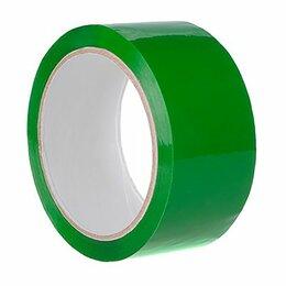 Строительный скотч - Скотч цветной 50мм*66м Deluxe 50мкм зелен./72, 0