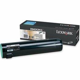 Картриджи - Картридж Lexmark C930H2KG, 0