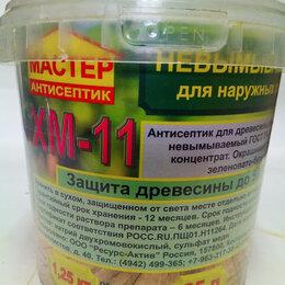 Антисептики - Хм-11 концентрат антисептик, 0
