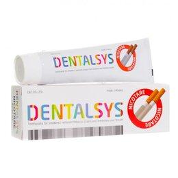 Зубная паста - Зубная паста для курильщиков KERASYS Dental…, 0