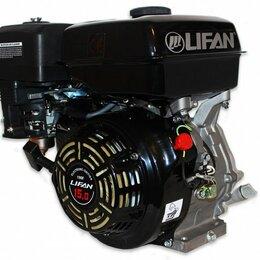 Двигатели - Двигатель LIFAN (Лифан) 190F D25, 0