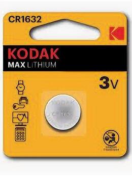 Батарейки - Элемент питания KODAK, 0