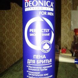 Средства для бритья - Пена для бритья deonica FOR MEN: Комфортное бритье, 0