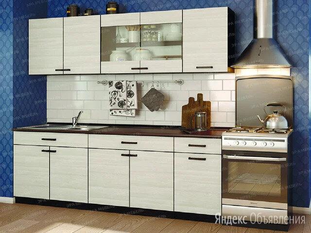 КУХНЯ МАЛЬВА 2.0 по цене 14700₽ - Мебель для кухни, фото 0