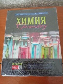 Бумажная продукция - Упаковка тетрадей/клетка/48 листов/10 шт, 0