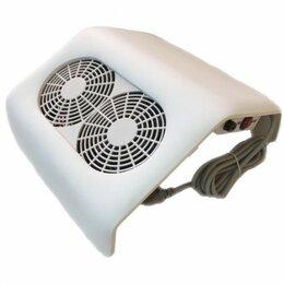 Инструменты - Пылесос для маникюра 65 Вт, с двумя вентиляторами, 0