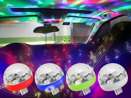 Ночники и декоративные светильники - USB мини диско шар, 0