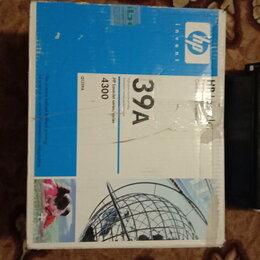 Расходные материалы для 3D печати - Продам картриджи Q1339А ц 2000(торг).в рабочем состоянии в упаковке , 0