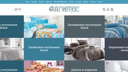 Интернет-магазин - Франшиза интернет-магазина постельного белья…, 0