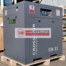 Воздушные компрессоры - Винтовой компрессор 11 кВт 1700 л/мин, 0