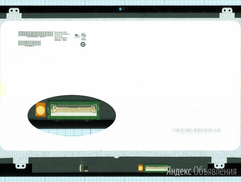 Модуль - для Acer Aspire R14 R5-471T черный по цене 7143₽ - Дисплеи и тачскрины, фото 0