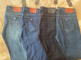 Джинсы - Мужские джинсы всех размеров, фирменные Armani…, 0