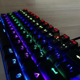 Клавиатуры - Клавиатура motospeed , 0