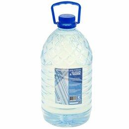 Лабораторное и испытательное оборудование - КЛИН ЭНД ШАЙН жидкость для мытья стеклянных поверхностей 5л (4шт/кор), 0