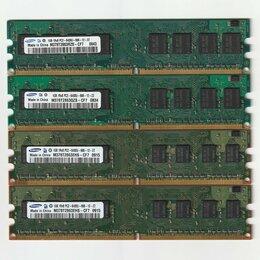 Модули памяти - Цена за 4шт. DDR2 1Гб 800мгц Samsung, 0