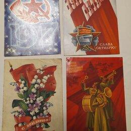 Открытки - Открытки СССР 1978-1990 год, 0