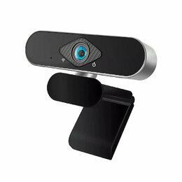 Веб-камеры - Веб-камера Xiaomi Xiaovv HD Web Camera via USB…, 0