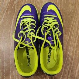 Обувь для спорта - Футбольные бутсы Nike Mercurial (старая коллекция), 0