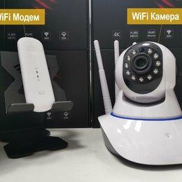 Камеры видеонаблюдения - Видеонаблюдение WiFi Камера HD 2mp-04-TX, 0