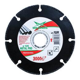 Диски отрезные -  Алмазный диск по всем видам метала METAL PRO 125*1.6*3*22,23, 0