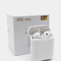 Наушники и Bluetooth-гарнитуры - Наушники i9s TWS, 0