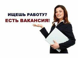 Менеджеры - Работа на дому., 0