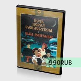 Видеофильмы - Фильмы на DVD (87), 0