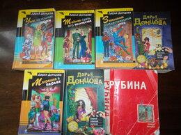 Художественная литература - Д. Донцова и Д. Рубина, всего 7 книг, 0