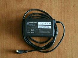 Игровые приставки - Сетевой адаптер для Sony PSP-2000 от приставки, 0